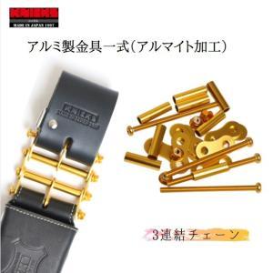 KNICKS ニックス アルミ製金具一式ALU-3アルマイト加工 作業工具|tobiwarabiueda