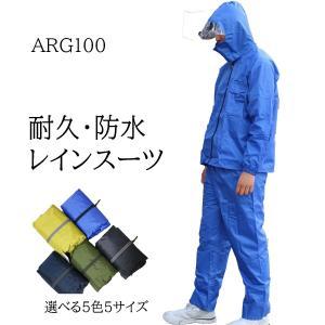 選べる5色選べる5サイズ耐久・防水レインスーツ|tobiwarabiueda