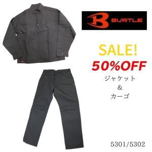 バートル SALE! ジャケット&カーゴパンツのセット 5301・5302|tobiwarabiueda