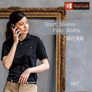 バートル 半袖ポロシャツ 667|tobiwarabiueda