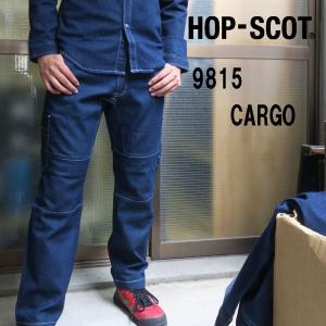 HOP-SCOT デニシャンストレッチカーゴパンツ 9815 tobiwarabiueda