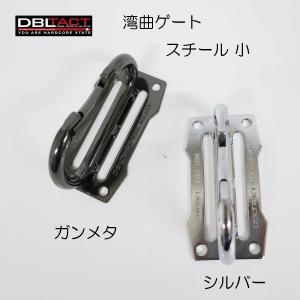 【DBLTACT】 カラビナ工具差 スチール DT-TH-885|tobiwarabiueda
