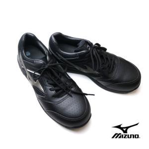 mizuno ミズノ  ALMIGHTY LSII ブラック×ダークシルバー ひもタイプ 作業靴 F1GA210009 tobiwarabiueda