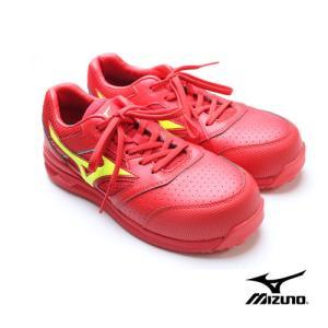 mizuno ミズノ  ALMIGHTY LSII レッド×イエロー ひもタイプ 作業靴 安全靴 スニーカー F1GA210062 tobiwarabiueda