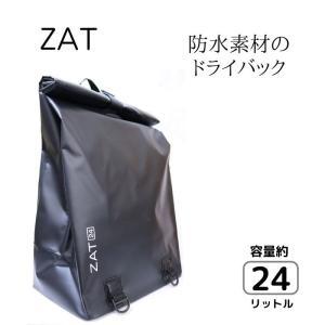 モリト ZAT ドライバック バックパックタイプ|tobiwarabiueda