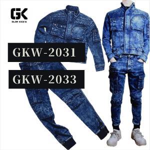 グローキックス ケイゾック GKW2031 長袖ブルゾン・スリムパンツ  GKW2033 ネイビー tobiwarabiueda