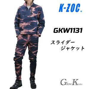 ケイゾック スライダージャケット ムラ染め GKW1131|tobiwarabiueda