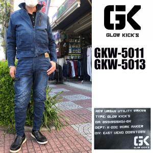 ケイゾック GK(GLOWKICK) スライダーパンツ ネイビー GKW-5013 tobiwarabiueda