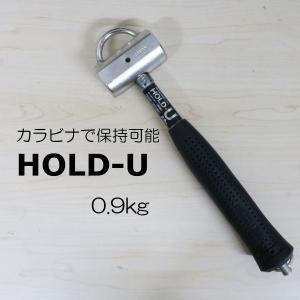 創伝 HOLD-U 0.9kg 足場ハンマー|tobiwarabiueda