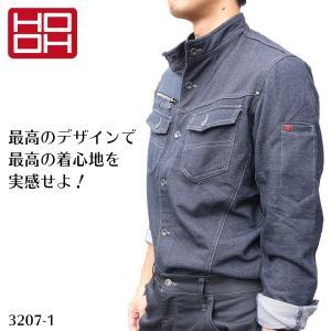 鳳皇HOOH シャツジャケット3207  ストレッチ素材 tobiwarabiueda