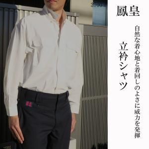 HOOH 立衿シャツ 5Lまであります 作業シャツ 鳶 3700|tobiwarabiueda