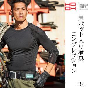 HOOH 肩パッド入り消臭コンプレッション 381|tobiwarabiueda