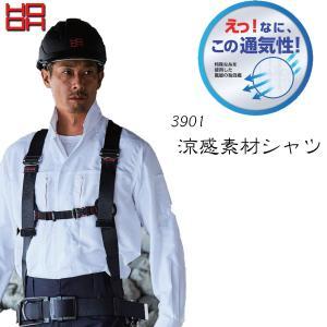 HOOH 独自織 涼感素材シャツ 3901 tobiwarabiueda