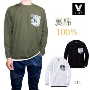 HOOH 長袖Tシャツ 511|tobiwarabiueda