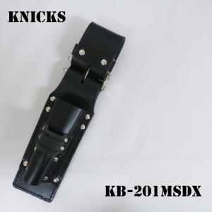 KNICKS ニックス チェーン式モンキーシノ付きラチェットホルダー 作業工具|tobiwarabiueda