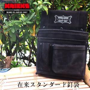 KNICKS ニックス 在来スタンダード釘袋 KCA-5503|tobiwarabiueda