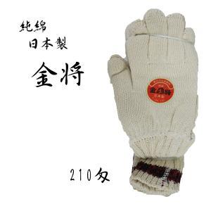 金将純綿 210匁 780g|tobiwarabiueda