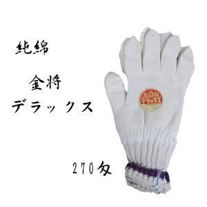 金将デラックス 270匁 1.02kg|tobiwarabiueda