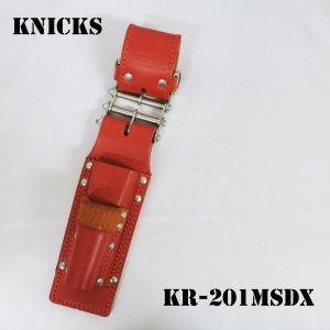 KNICKS ニックス チェーン式モンキーシノ付きラチェットホルダー 作業工具 KR-201MSDX|tobiwarabiueda