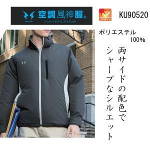 空調服 KU90520〜ポリ100%〜|tobiwarabiueda