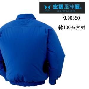 KU90550〜綿100%素材〜|tobiwarabiueda
