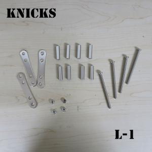 KNICKS ニックス ロング金具一式L-1 作業工具|tobiwarabiueda