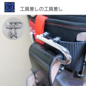 マルキン 作業工具 工具差し2353.2354|tobiwarabiueda