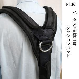 NRK ハーネス用Y型背中用クッションパッド tobiwarabiueda