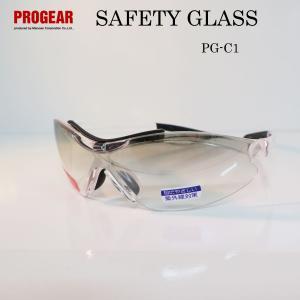 プロギアの保護メガネ。正面や側面からの細かい飛来物を防ぎます。  ※目にやさしい紫外線対策 ※傷がつ...