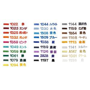 ネーム刺繍 tobiwarabiueda