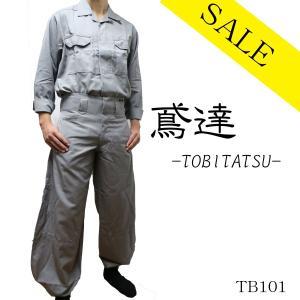 鳶達 グレー TB-101 ズボンだけの販売になります tobiwarabiueda