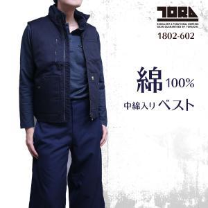 寅壱 綿100% 防寒ベスト TORAsted Military Vest 1802-602|tobiwarabiueda