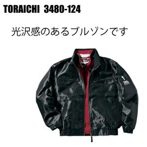 寅壱 ブルゾン 3480-124|tobiwarabiueda
