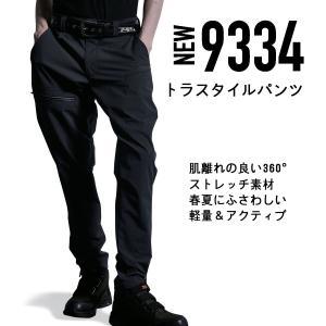 寅壱 春夏 トラスタイルパンツ 9334-720 tobiwarabiueda