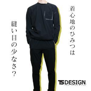 TS スウェットシャツとスウェットパンツ DELTA ナイロン4Dストレッチ 8345 8342|tobiwarabiueda