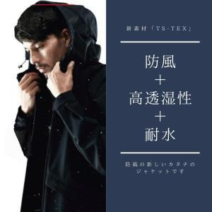 TS TEX オールウエザージャケット 防風 高透湿+耐水圧 作業服 ヤッケ 9216|tobiwarabiueda