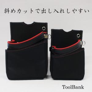 【ToolBank】ウエストバッグレッド|tobiwarabiueda