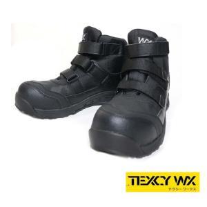 TEXCY WX テクシーワークス 作業靴 安全靴 スニーカー WX-0008 tobiwarabiueda