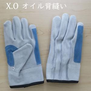 XOオイル背縫い tobiwarabiueda