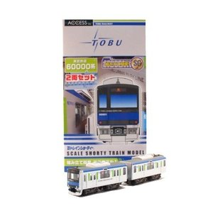 Bトレインショーティー東武60000系(2両セット)