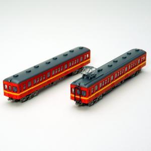 鉄道コレクション東武鉄道7820型2両(標準色・一灯時代)Aセット ※再々販