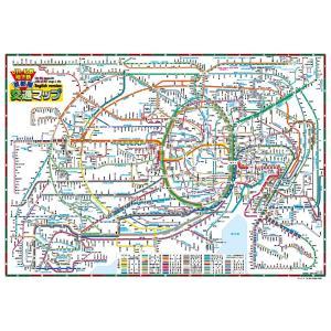 大きい首都圏交通マップ