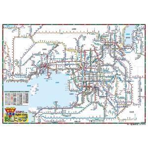 大きい近畿圏交通マップ