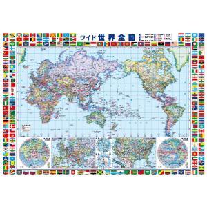 世界地図(世界全図)