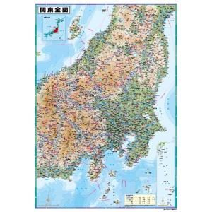 関東地方全域の地図です。(縮尺1/520,000) 裏面はありません。 水や汚れに強い撥水加工が施さ...