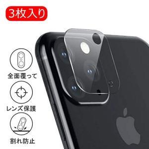 【対応機種】iphone 11 Pro専用に設計されています。 【特徴】高品質の旭硝子を採用しており...