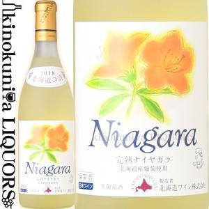 おたる 完熟ナイヤガラ [2018] 白ワイン 甘口 720ml 北海道ワイン おたる醸造 北海道産...