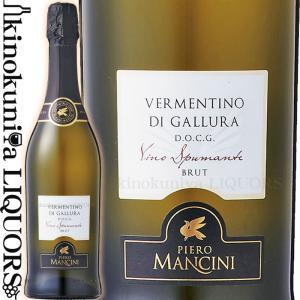 VERMENTINO DI GALLURA DOCG SPUMANTE BRUT ヴェルメンティーノ...