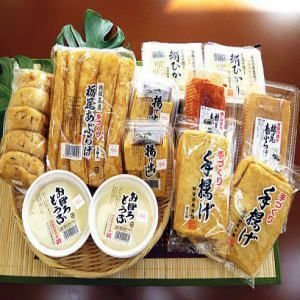 【送料無料】とちおやセット(栃尾油揚げ・おぼろ豆腐・揚げ出し豆腐など盛り沢山)|tochioya