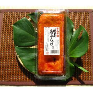 栃尾油揚げ キムチ漬&甘味噌漬セット|tochioya|02